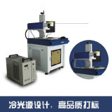 3瓦紫外激光打标机塑胶电子产品激光打标机