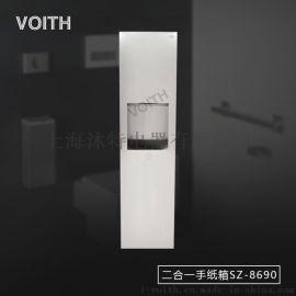 武汉工程用内嵌式抽纸箱垃圾桶