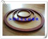 硅橡胶大型法兰垫(¢1000mm-¢150000mm)