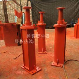 HT3-800小车弹簧缓冲器信阳生产大型设备缓冲器
