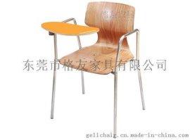 高档木面培训椅价格,木制培训椅厂家