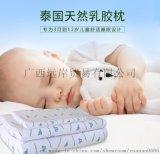 儿童乳胶枕泰国原装进口0-13岁可用