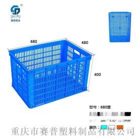 重庆食品筐680筐塑料周转筐
