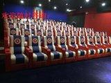 工廠批發定做電動功能單位真皮沙發VIP影院沙發 現代影院主題沙發