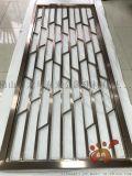 玫瑰金不锈钢满焊屏风酒店艺术经典装饰花格、实景图
