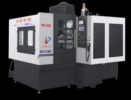 五面体加工中心华亚数控铝压铸件CNC数控机床YHV1165