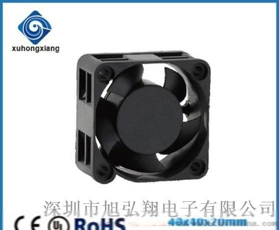 深圳风扇4020含油散热风扇
