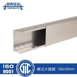 供应深圳不锈钢桥架|广州不锈钢桥架|东莞不锈钢桥架