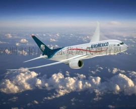 AM墨西哥航空一级代理 广州飞墨西哥国际空运