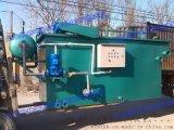 赤峯平流式溶氣氣浮設備廠家