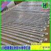 工廠直銷LED防水透鏡漫反射捲簾燈條 鋁殼滴膠防水大功率漫反射