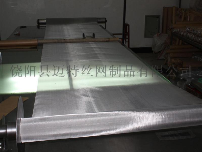 精密不鏽鋼網,Inconel600過濾網,精密磨料篩網