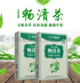 润肠通便茶,肠清茶厂家,畅清茶加工