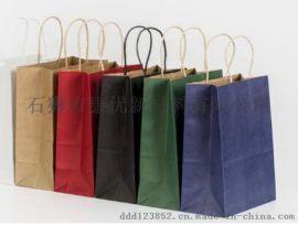 牛皮纸袋定做手提袋礼品袋服装购物袋厂家