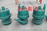FQW40-20礦用風動潛水泵