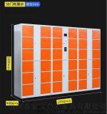 机场存包柜|广告投放存包柜|各种功能存包柜可定制