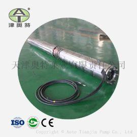 高硬度耐腐蚀的QH不锈钢潜水泵就来津奥特寻找