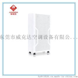 骏安达空气净化器 FFU家用净化器 低噪音省电净化器 除烟 除甲醛