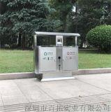 不锈钢分类垃圾桶机场地铁  公共场所垃圾桶