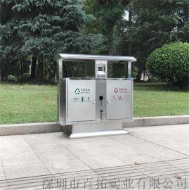 不锈钢分类垃圾桶机场地铁专用公共场所垃圾桶