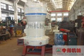 小型雷蒙磨粉机功率 能耗低 环保节能 中州机械