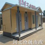 邯郸移动厕所 铝塑板生态厕所 移动公厕
