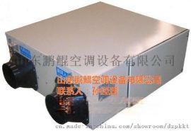 新风换气机厂家;PM2.5新风换气机;室内新风换气系统