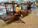 中式室内餐椅船乌篷船景观装饰仿古木船
