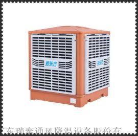 东莞环保空调厂家认准瑞泰,16年行业经验值得信赖