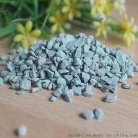 中山 深圳 广州 沸石滤料,沸石粉,沸石颗粒