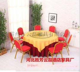 厂家定做酒店椅、宴会会议椅子、婚庆贵宾靠背椅
