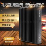 大唐X5L工控機酷睿i5迷你電腦無風扇嵌入式小主機雙網口4K