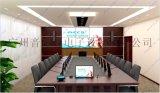 酒店多功能会议室设计公司、酒店多媒体会议室方案设计、酒店会议系统产品厂家