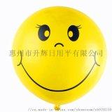 广告气球定制logo