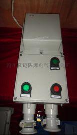 控制5.5KW电机防爆电磁起动器