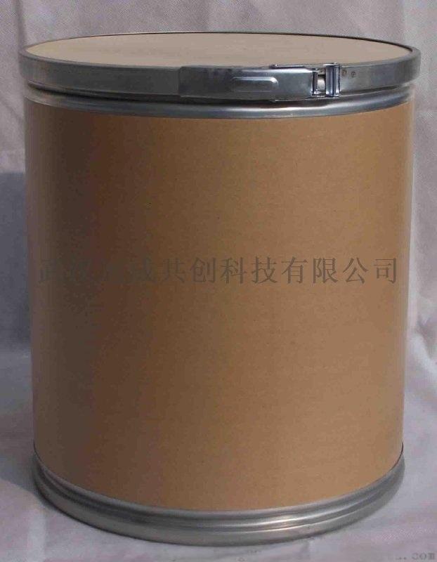 溴化聚苯乙烯88497-56-7現貨供應