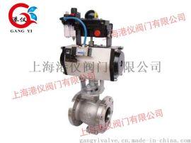 上海港仪阀门-GYVQ640F-16C-气动V型球阀