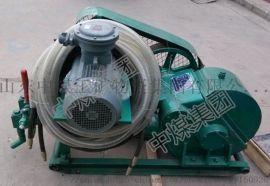 2NB3/15-2.2矿用泥浆泵