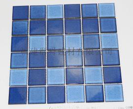 群舜泳池砖窑变马赛克泳池瓷砖23x23泳池砖规格