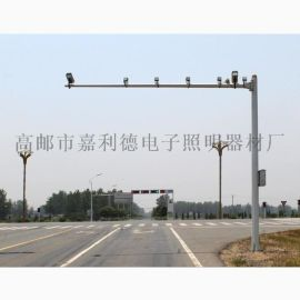 道路监控杆,监控杆,扬州电子  杆生产厂家
