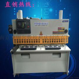 4*1600小型闸式剪板机 液压数控剪板机**厂家