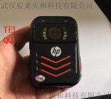 HP DSJ-A5高清視音頻記錄儀