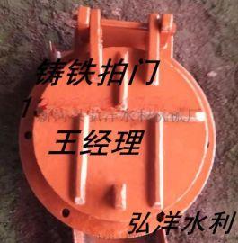 安徽和县管道排污600mm铸铁拍门