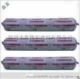 白雲石材矽酮密封膠SS602 石材膠25級現貨可發