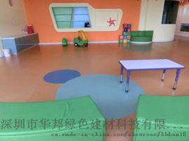 广东华邦建材公司室内胶地板 厂家直销环保PVC胶地板江门中山佛山肇庆