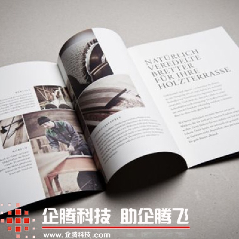 包头|产品|画册|设计|展会|策划|推广|公司