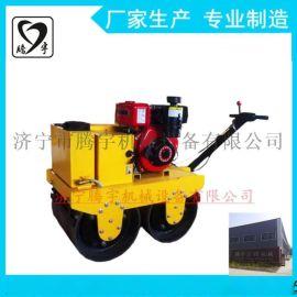 腾宇牌手扶式振动柴油压路机 混凝土路面压实机