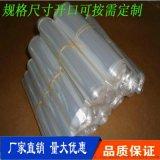 POF對摺膜自動包裝機專用品質