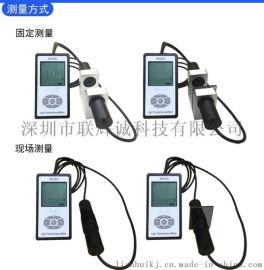 分体式透光率仪透光率计透光率测试仪品牌替代dr81ls116ls108a