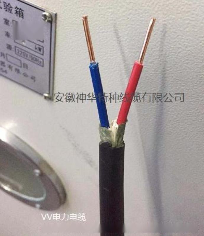 VV-5*1.0 电力电缆